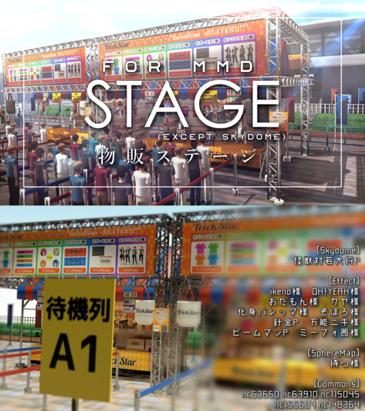 【MMD】物販ステージ【ステージ配布】