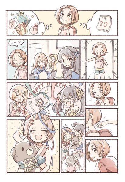 龍崎薫生誕祭2019