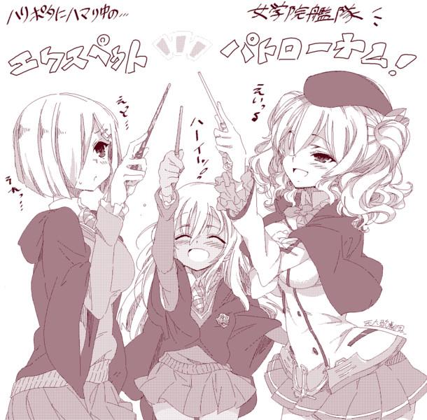 【艦これ】女学院艦隊