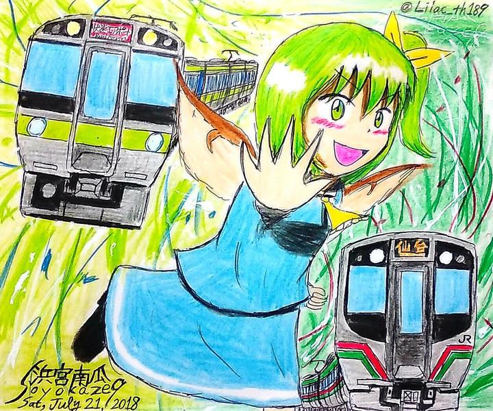 「北と東の交流電車よ!いざ行くのだ!」