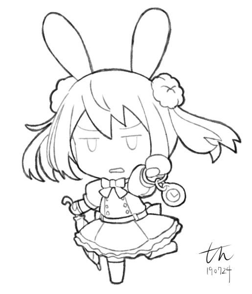 ウサギかもしれないじゃないですか