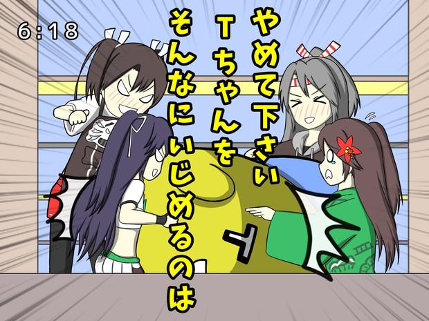 シェフ瑞鶴ちゃんのクリスマスパーティー2