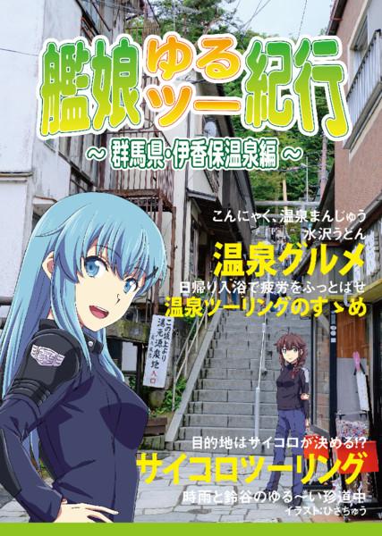 C96新刊のお知らせ