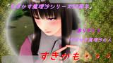 【そばかす式】そばかす魔理沙シリーズ10周年【蓬莱山輝夜】