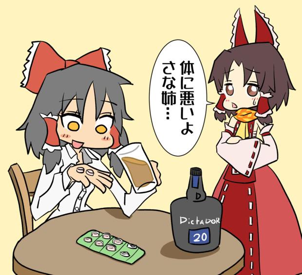 酒で睡眠薬をのむSNNN姉貴