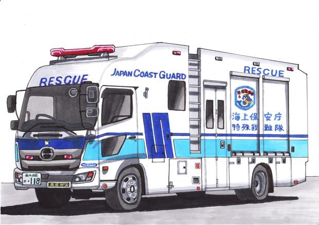 もしも海上保安庁にも緊急車両があったら?