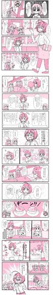 珈琲屋さんの小日向美穂さん