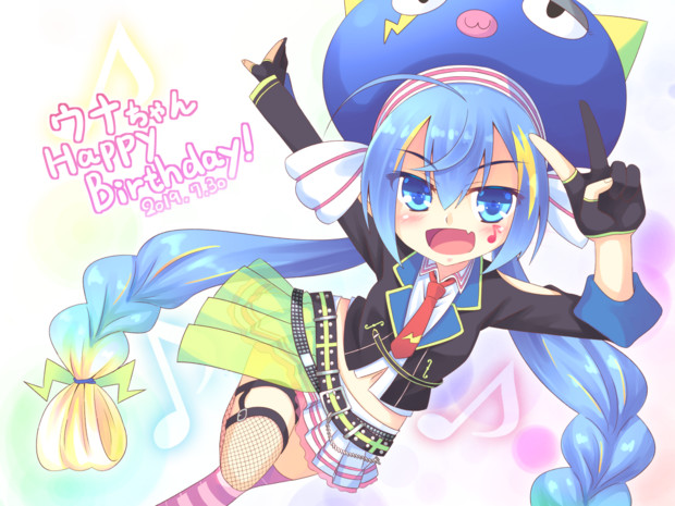 ウナちゃん3rd Anniversary