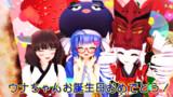 【MMD】音街ウナ誕生祭2019【VOICEROID】