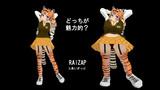 RAIZAP広告