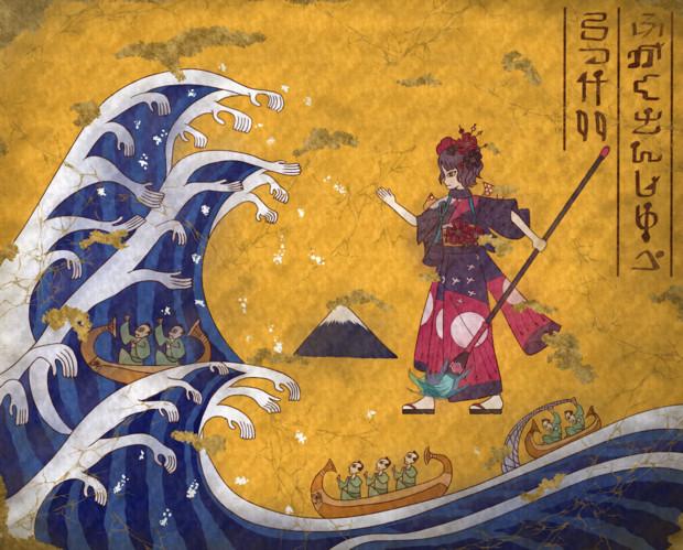 【壁画】富嶽三十六景
