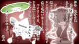 ミスターSUSHIっ子・秋の彼岸編「シソの葉SUSHIは彼岸への誘い」