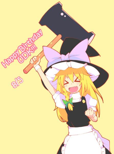 Happy birthday UDK