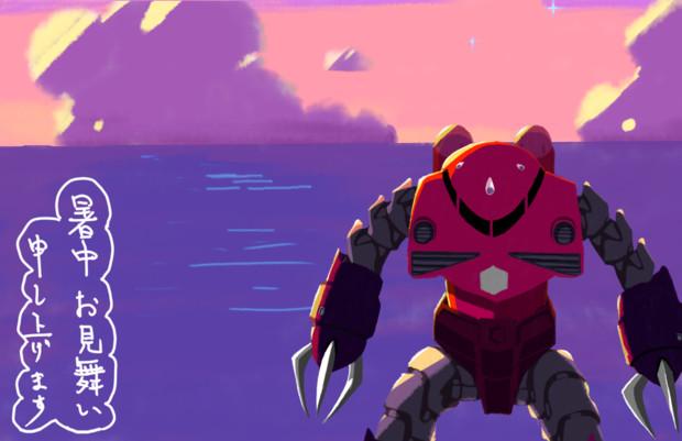 夕日と海と赤いキミ