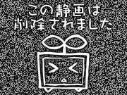 なぐり書きのMMD漫画 京子とセラ「ショート・ショート」