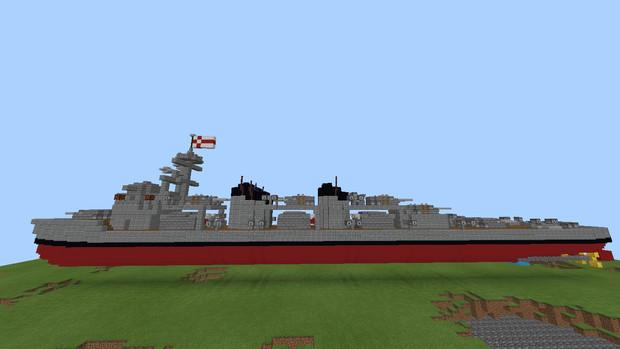 防空駆逐艦