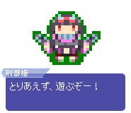 【ドット】刑部姫