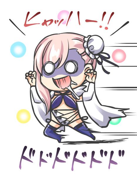 宮本武蔵が来たぞおお!