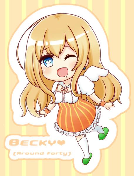 ベッキー(のうりん)