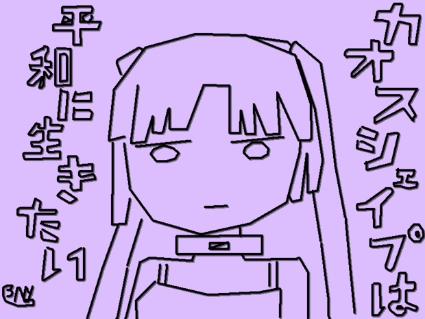 【ウゴツール】エニラちゃん(オリジナルキャラクター)
