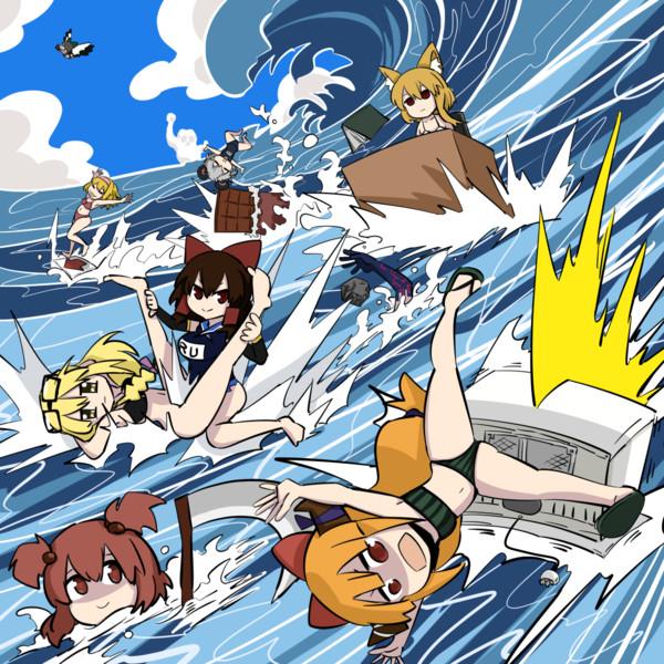 サーフィン☆