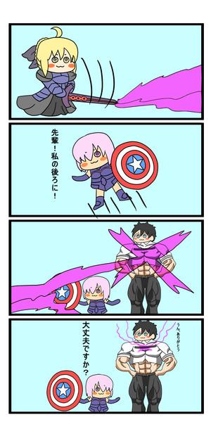 キャプテン・マシュ