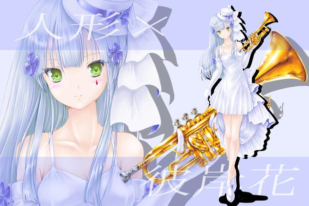 HK416 人形×彼岸花