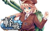 〔World of Tanks〕modアイコン【LT vz.35】ドゥミトレスク