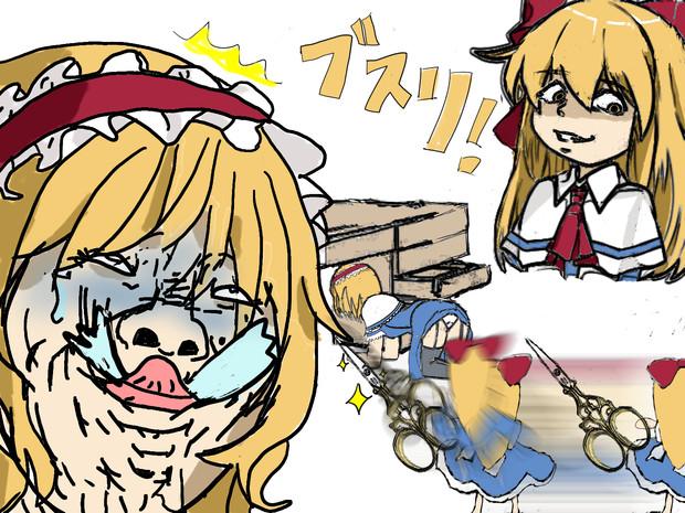 アリスが探していたハサミで下克上を謀るシャンハイ