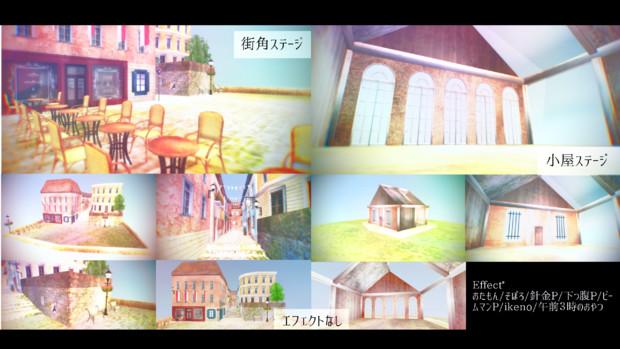 ステージ2種配布