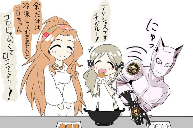 【ミリシタ】コロッケを勝手に爆弾に変えるキラークイーン
