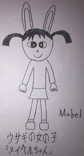 東北大学のマスコットキャラクター、ウサギの女の子「メイベルちゃん」