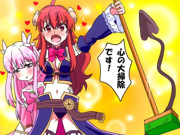 魔法少女桃と!