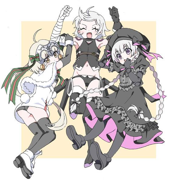 僕的三騎士