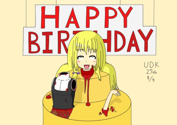 UDKの誕生日ケーキ