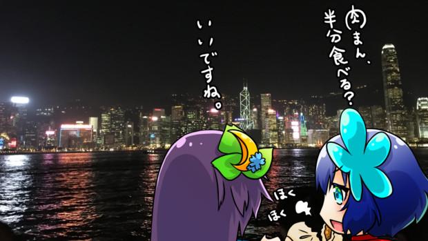地球一周百景【香港の夜景】