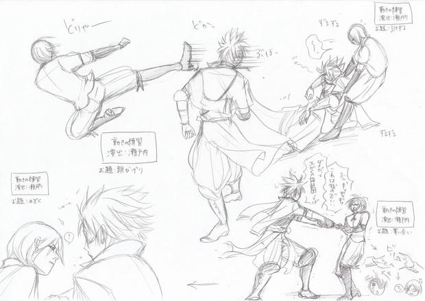 動きのある瀬戸内練習 ウッキー さんのイラスト ニコニコ静画 イラスト