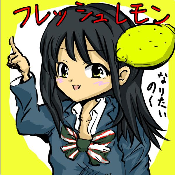 ビックリマン風フレッシュレモンになりたいの~♪
