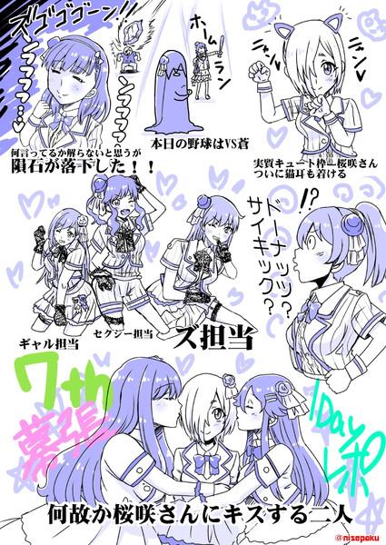 「デレマス7th幕張1dayレポ漫画」