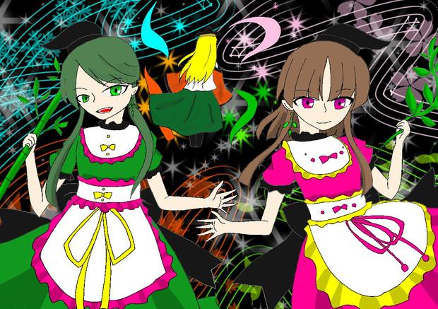 ほらほら!踊れ踊れ〜!