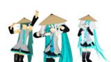 【MMDナルト】笠【アクセサリ配布】