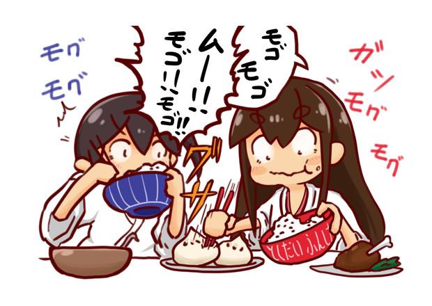 赤城「もごもご!」加賀「むー!もごぉ!」