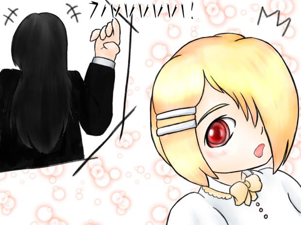 魔王様、リトライ! アク「この邪悪な笑い声は!」