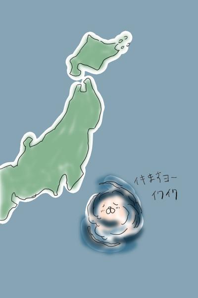 天津台風来襲!!!!