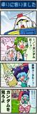 がんばれ小傘さん016