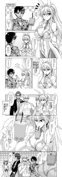FGO バニ上漫画
