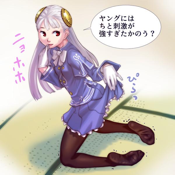 ☆わしのパンチラ☆