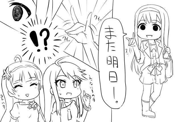 キツネバイバイをする田中 case1