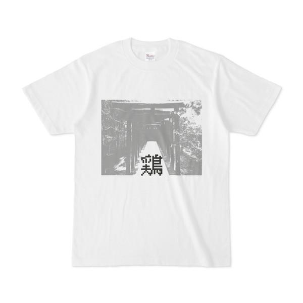 シンプルデザインTシャツ 鶏鳥居