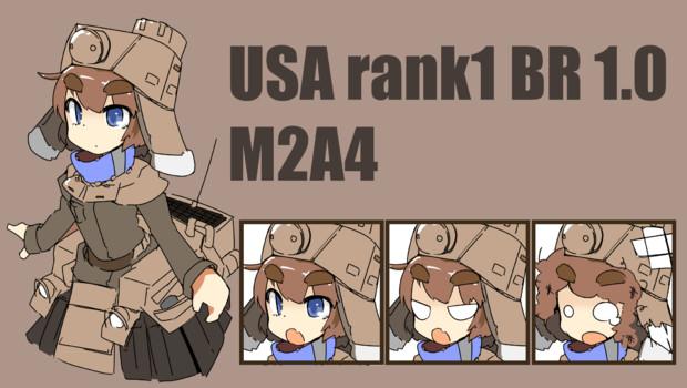 もふもふ擬人化 M2A4